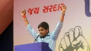 hardik patel news, hardik patel latest news, Hardik Patel to Anandiben Patel, Patel community, Gujarat CM, Patidar quota, पाटीदार आंदोलन, हार्दिक पटेल, आनंदी बेन पटेल, गुजरात की मुख्यमंत्री, पटेल समुदाय, latest Gujarat news, news in hindi