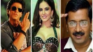 kejriwal, shahrukh khan, sunny leone, saif ali khan, tobacco products, aap government, new delhi
