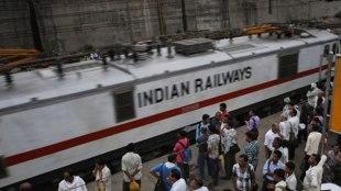 railway jobs, railway jobs 2016,indian railway recruitment, rail jobs, railway jobs for graduate, railway vacancy, railway vacancy 2015-16, railway vacancy for graduate, indian railway vacancy, latest indian railway vacancy, indian railways vacancy 2016, railway recruitment, railway recruitment 2016, railway jobs eligibility, railway recruitment for graduate, latest railway jobs,train jobs, rail naukri,sarkari naukri for 10+2, rail naukri online form