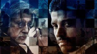 Wazir movie review, Wazir, Amitabh Bachchan, Farhan Akhtar, Aditi Rao Hydari, Wazir review, Wazir movie, Wazir, movie review, Amitabh Bachchan Wazir review, Farhan Akhtar movie review, वजीर फिल्म रिव्यू, वजीर रिव्यू, वजीर, अमिताभ बच्चन, फरहान अख्तर, अदिति राव हैदरी, बॉलीवुड न्यूज, latest bollywood news