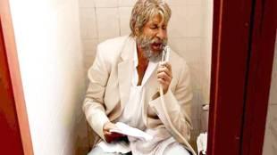 Amitabh Bachchan, Amitabh Bachchan selfie, Amitabh Bachchan washroom selfie, Amitabh Bachchan movies, Amitabh Bachchan fans, Amitabh Bachchan twitter, Amitabh Bachchan upcoming movis, Amitabh Bachchan news, big b pics, big b washroom selfie, entertainment news
