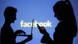 facebook, controversy, facebook news, international news, politics, partiality, tech news