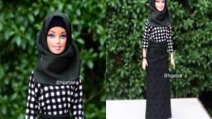 Hijarbie, Barbie, doll, Nigerian Haneefah Adam, Hijarbie doll, hijab, fashion designer,islaam,