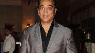 Kamal Haasan, Intolerance, Kamal Haasan News, Kamal Haasan Latest news, Bollywood News, World News