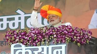 Modi's Hajipur rally, Modi in Hajipur, Narendra Modi, Modi in Bihar, East Central Railway, Sultanpur, Farmer refuse to cut crops for Modi rally, Narendra Modi news, nation news, farmers news