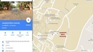 Google Maps search, anupam kher, arnab goswami, JNUSU president, Umar Khalid, Anirban Bhattacharya, anti national, JNU ROW, Google Maps, Search result, Jawahar Lal Nehru University, Kanhaiya Kumar, JNU, Sedition, Anti-national, PICTURES OF TOP MOST CRIMINALS, NIGGER HOUSE