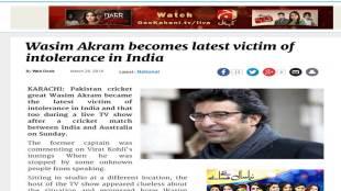 Wasim Akram, KKR Wasim Akram, IPL 2017, Wasim Akram IPL, Wasim Akram News, Wasim Akram latest news
