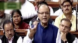 Aadhaar Bill, Arun Jaitley, Rajya Sabha, Budget session, NDA government