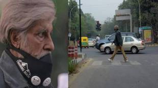 Amitabh Bachchan on Delhi roads , Amitabh bachchan new movie, Amitabh Bachchan, Amitabh Bachchan movies, Amitabh Bachchan upcoming movies, Amitabh Bachchan news, Amitabh Bachchan latest news, Amitabh Bachchan delhi, Amitabh Bachchan blog, entertainment news, amitabh bachchan Photos