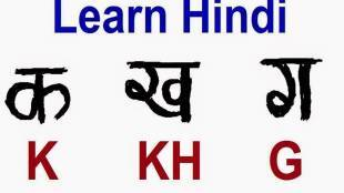 hindi language, journalism, trend, jansatta, ravivari