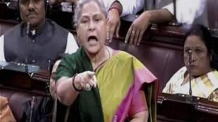 Jaya Bachchan, Jaya Bachchan in parliament, Jaya Bachchan on women security, Women security, Women unsafe, Cow protection, Rajya sabha, Jaya on women security, Parliament, National news, Hindi news