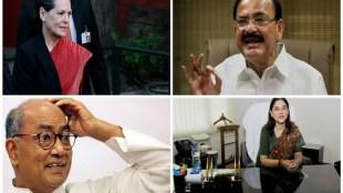 Arun Jaitley, Sushma Swaraj,sonia gandhi, menka gandhi,nand kumar sai, gulam nabi azad, kailash vijayvargiya,vankaiya naydu, Rajnath Singh, Digvijiaya Singh, netas and their unique habits,UNKNOWN fACTS, leaders UNKNOWN fACTS, UNKNOWN fACTS personal habits