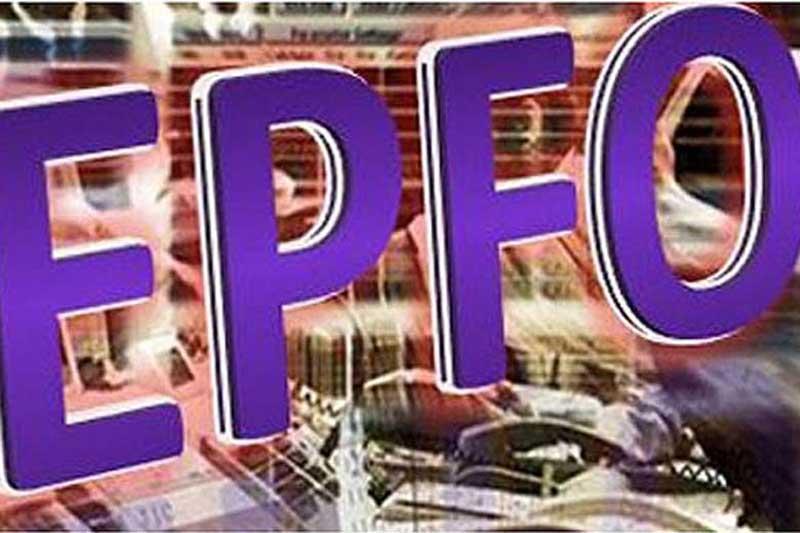 EPFO, EPFO News, EPFO latest news, EPFO Investment, ETF News