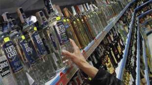 jammu-kashmir, jammu & kashmir, liquor, alcohal
