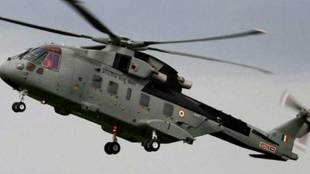 अगस्ता वेस्टलैंड हेलिकॉप्टर सौदे से जुड़े भ्रष्टाचार के मामले