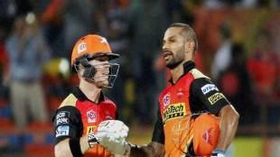 IPL 2016, SRH vs MI, Vizag, SRH, Mumbai Indians, Cricket