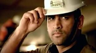 """Mahendra Singh Dhoni"",""Amrapali Group"",""Amrapali"",""MS Dhoni"",""real estate"",""business news"