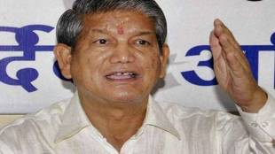 Uttarakhand Crisis, Harish Rawat, Supreme Court, Nainital High Court Order, Uttarakhand