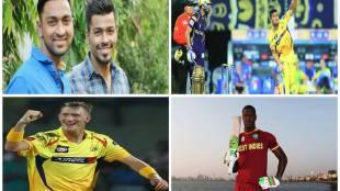 IPL 9, IPL 9 opening ceremony, indian premier league, IPL 9 surprises, ipl 2016 player auctions, irfan pathan, chris morris, mohit sharma, delhi daredevils, pawan negi, most-expensive player in IPL, mohit sharma, deepak hooda, karun nair, shane watson, carlos braithwate big surprise ipl auctions, krunaal pandya, murugan ashwin, cricket latest, ipl 9 news, IPL 9 schedule, आईपीएल 9, आईपीएल ओपनिंग, इंडियन प्रीमियर लीग
