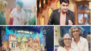The Kapil Sharma Show, Promo, Ali Asgar, KApil Sharma, Ad, Trailer, Look, Character, Sunil Grover