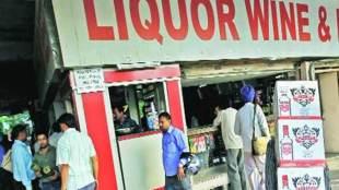 Bihar, congress MLA caught, liquor prohibition, Nitish Kumar government, liquor ban, liquor ban bihar, vinay verma, congress MLA sting operation, bihar latest news, Liquor ban, Bihar liquor ban, liquor ban in Bihar, liquor sting operation