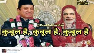 #मोदी की बर्बादी, #मोदी_की_बर्बादी, PM Modi news, narendra modi, prime minister modi, nawaj sharif, india pakistan, rss modi, nawaj modi, pm modi trending, Modi Ki Barbadi, Modi Trending, trending on twitter, twitter trends, social media, Modi Ki Barbadi hashtag, PM Modi news, PM Modi latest news