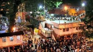 Sabrimala temple, Sabrimala temple row, Sabrimala temple Women Entry, Women in Sabrimala temple, Supreme Court, Sabrimala temple trust, Supreme Court