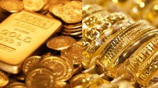 Gold, Gold price today, Gold rate, Gold prices in India, Gold rate in Delhi, Gold prices in Delhi, Gold demand, MCX gold