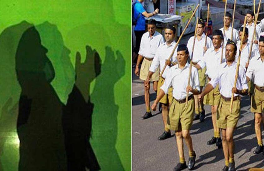 BLOG: मैं गुजराती मुसलमान, मेरे लिए हिंदुओं से नफरत करना असंभव, क्या RSS ऐसा कर सकता है?