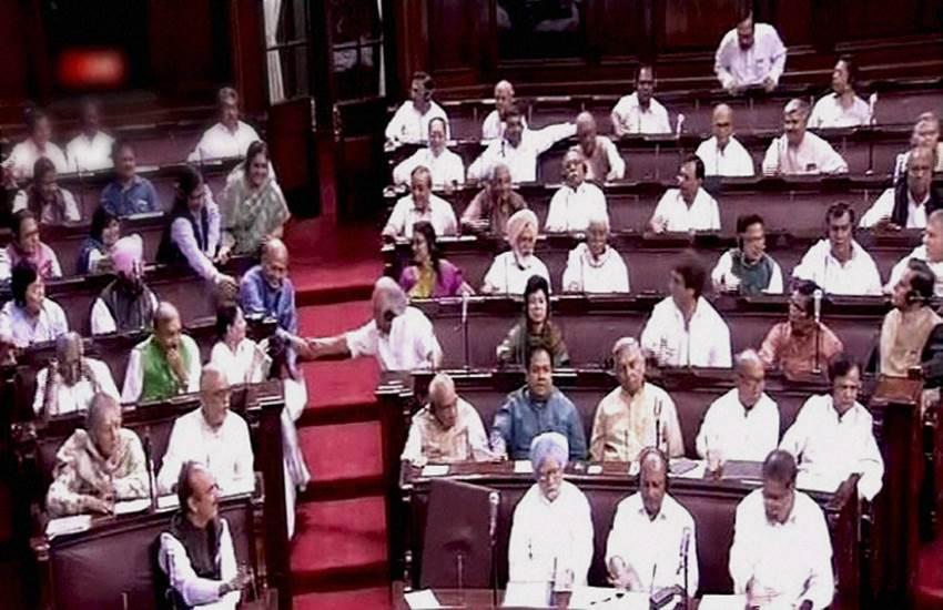judiciary, executive, Parliament, rajya Sabha