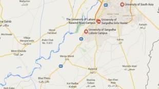 Pakistan university, Pakistan university ban, Pakistan university girls boys, Sargodha Pakistan University, Sargodha University Lahore Campus, Pakistan University Anti Islam