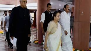 BRICS, meeting, starting, rajasthan, JAIPUR