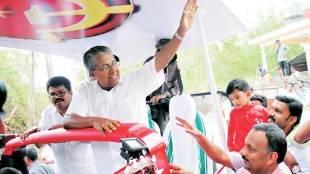 Kerala, CM, Pinrai Vijayan