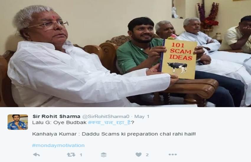 लालू यादव के पैर छूकर बुरे फंसे कन्हैया कुमार, सोशल मीडिया पर वायरल हुई फोटो