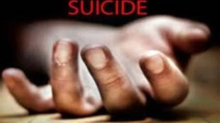 wife, daughter, DG, corporate matters, committed suicide