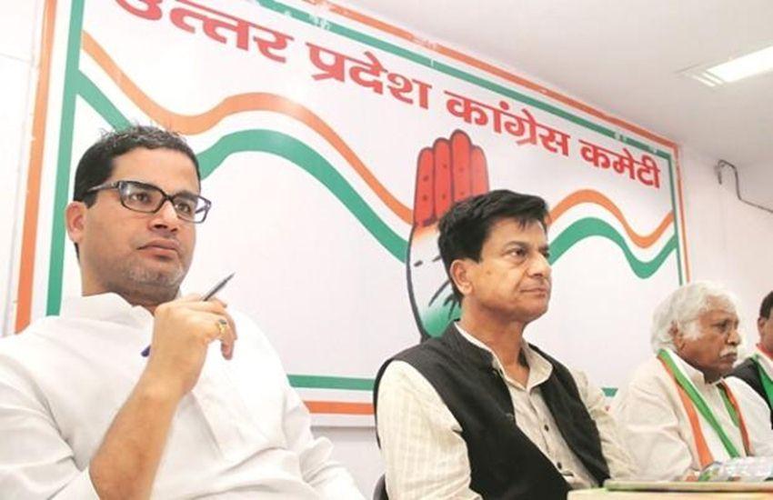 Congress, Congress MLA, SP MLA, Samajwadi party, BSP, Bahujan Samaj party, Mayawati, Swami Prasad Maurya, Uttar Pradesh Elections, UP Elections 2017, India News, Jansatta