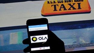 Ola, Ola cab, Ola Jobs delhi, Ola Employee, Ola latest news, Ola Breaking News