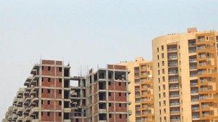 real estate, real estate bill, real estate bill amendment
