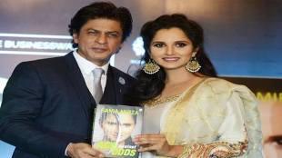 Shahrukh Khan, Sania Mirza, Sania Mirza utobiography, Ace Against Odds, SRK, Sania Mirza Book, SRK Sania, Photos, Celeb, Tennis Star, Sania Tennis, Sports, Glamour, Entertainment News, Twitter, Jansatta