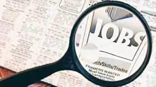 government Job, Indian Air force, Group X and Y, City Session Court Kolkata, District court Motihari, Job Alert, Job Notification, Empolyment News, Gropu C and D government Job