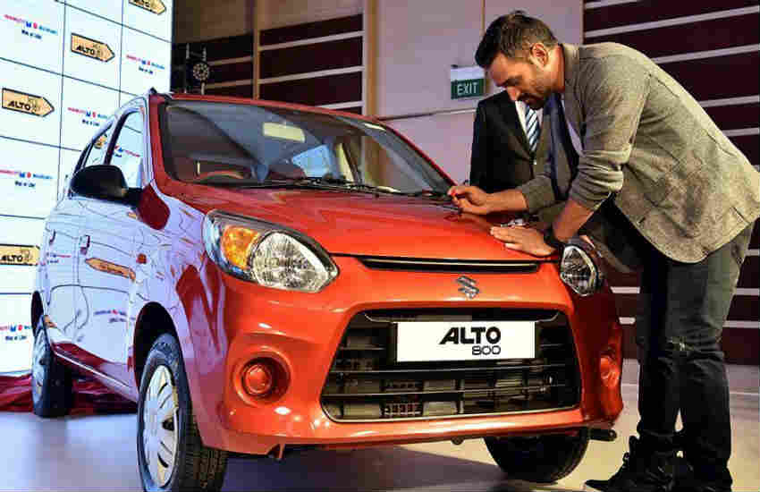 Maruti Suzuki, Maruti Suzuki Alto, Maruti Alto, Alto Special Edition, MS Dhoni Inspired, Alto MS Dhoni Inspired, Maruti Suzuki News, Maruti Suzuki latest news