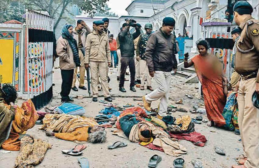 bihar news, bhagalpur news, land demand, lathi charge, bihar police, bhagalpur lathicharge, bihar lathicharge