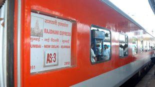 Rajdhani Express fare, Passengers grade Rajdhani Express, Shatabdi Express fare, Shatabdi Express Grade, duronto trains Grade