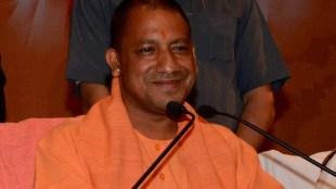 Yogi Adityanath, UP CM Adityanath, PTI Photo