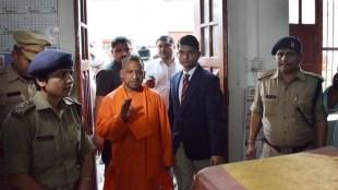Yogi Adityanath, CM Adityanath