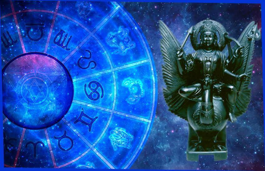 Shani, Shani planet, Shani benefits, Shani grah, Shani unknown facts, Shani signs, Shani and religion, Shani way, Shani effects, Shani prayer, Shani worship, religion news