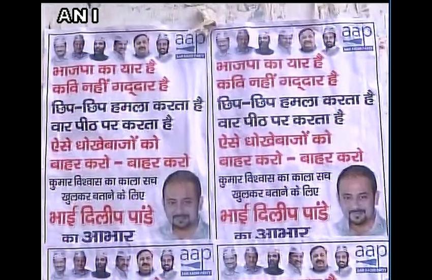 Posters against Kumar Vishwas