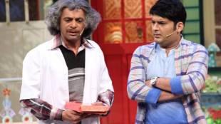 Sunil Grover, Kapil Sharma, Sunil Grover and Kapil Sharma, Kapil Sharma, Kapil and Sunil, Sunil and Kapil Kapil Sharma New Show, Kapil Sharma Fight