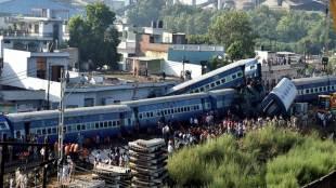 Puri-Haridwar Utkal Express