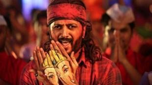 Riteish Deshmukh, Eco Friendly Ganesha, Indian Farmers, Bollywood Ganpati, Bollywood Ganesha, Ganesha Pooja, Entertainment News